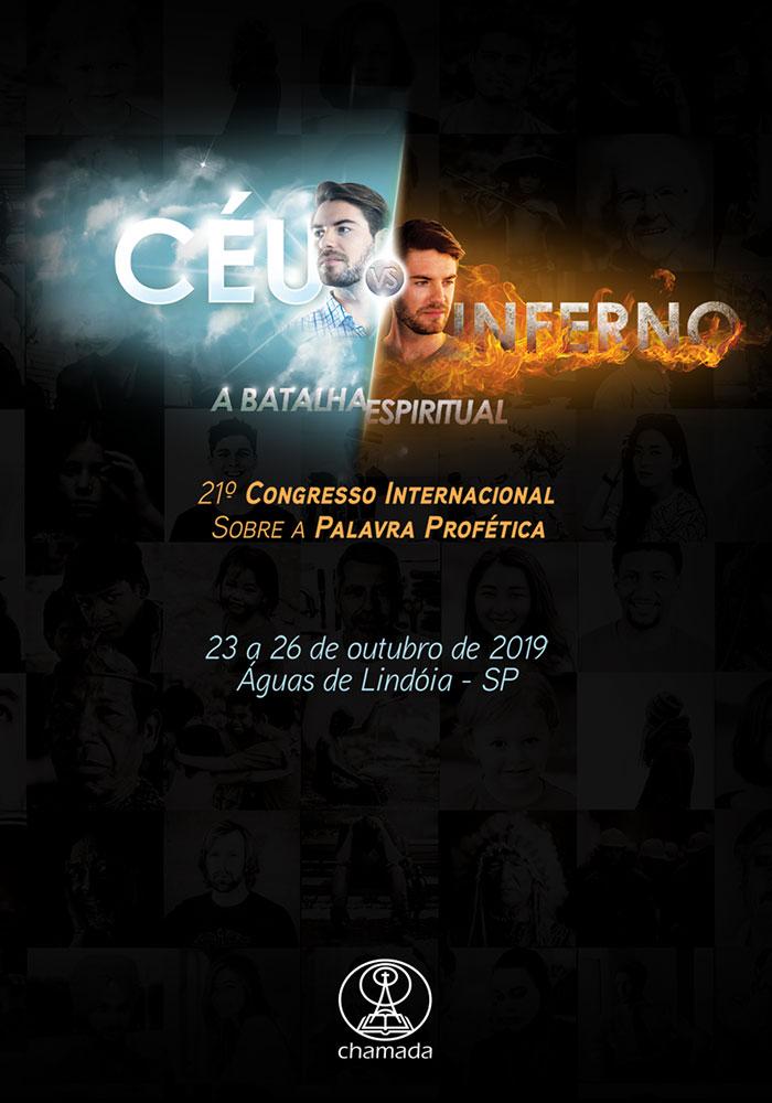 Céu vs Inferno - Congresso Profético 2019